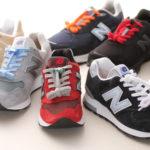 靴のやまごん:CSシューズ