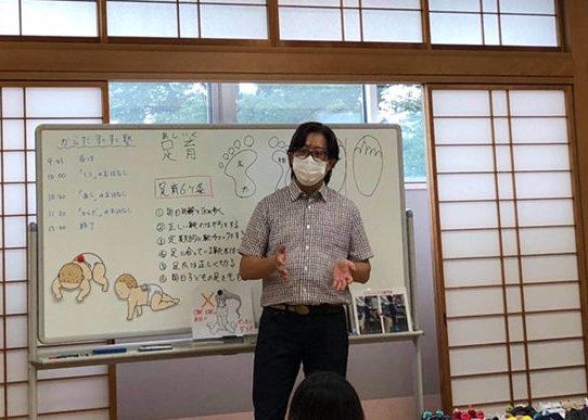 靴のやまごん:足育先生講演会