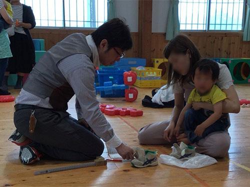 靴のやまごん:長岡カウンセリング